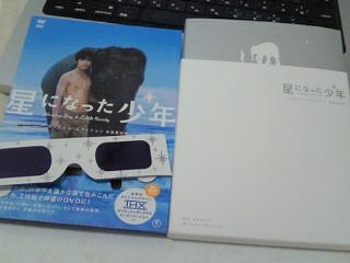 NEC_3010.jpg