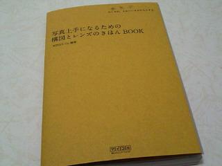 NEC_3031.jpg