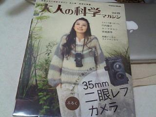 NEC_3034.jpg