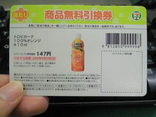 NEC_3182.jpg