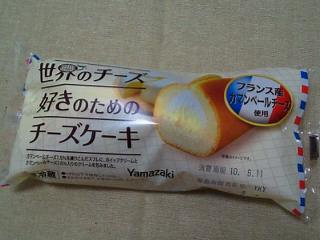NEC_3191_20100610142003.jpg