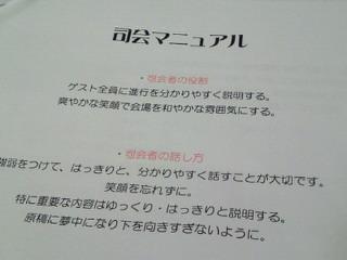 NEC_3270.jpg