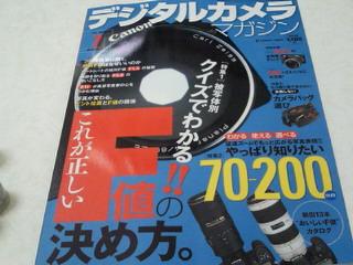 NEC_3314.jpg
