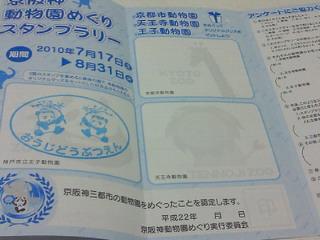 NEC_3400.jpg