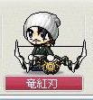 Maple0009_20090618192519.jpg