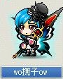 Maple090828_034954.jpg
