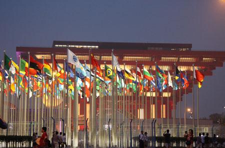 中国館と旗