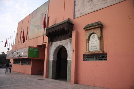 伝統工芸館入り口