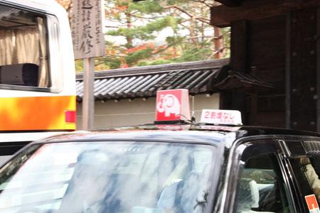 象さんタクシー