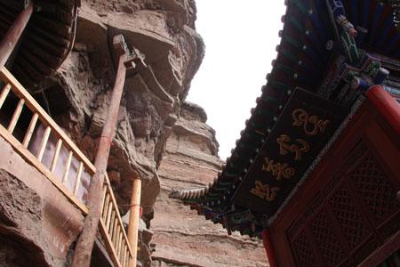 北禅寺の上