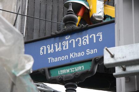 カオサン通りの看板