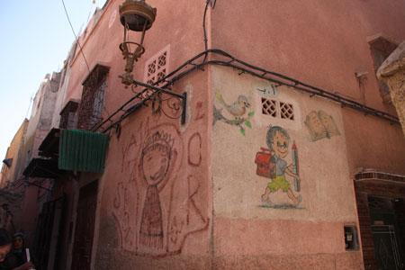 マラケシュの小学校入り口の絵