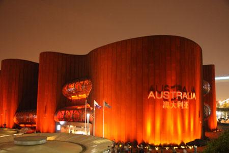 オーストラリアのパビリオン