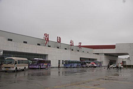 ラサゴンガル空港