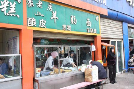 羊腸麺の店構え