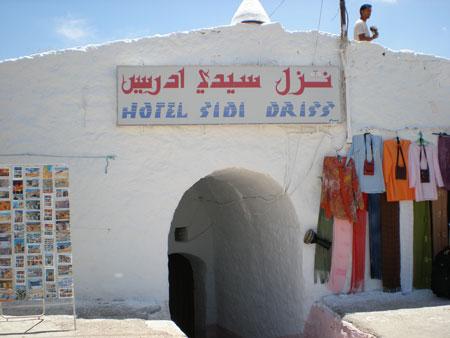 シディ・ドリス・ホテル