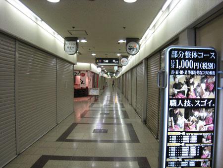お店があいてない大阪駅前ビル