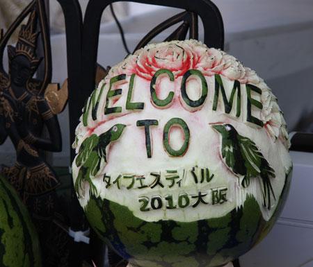 タイフェスティバル スイカ装飾