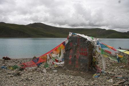 ヤムドク湖の写真スポット