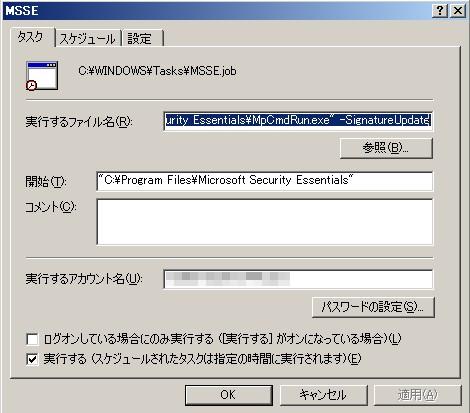 091118-006.jpg