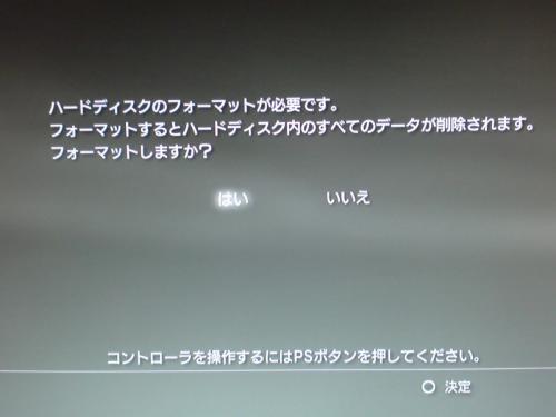 110211-006.jpg