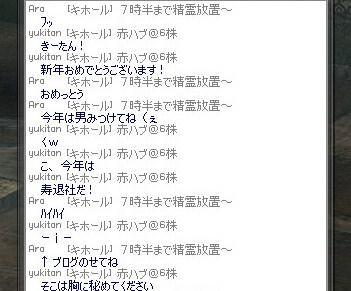 m_2009_01_04
