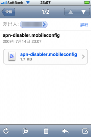 apn-disabler.mobileconfig2
