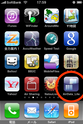 Air data lite1