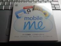 mobilemepakke-ji1