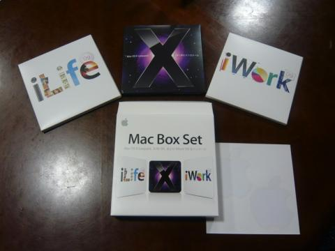 Mac Box Settodoita