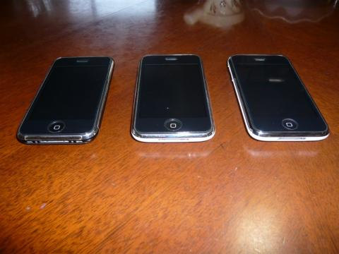 iPhone3kyoudai1