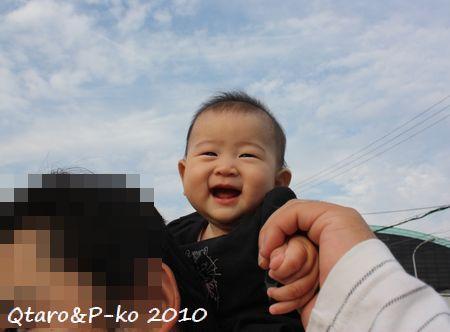 IMG_4961_20101023232824.jpg