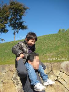 IMG_5938.jpg