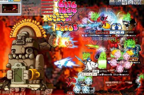 jyakumu_convert_20090209195946.jpg