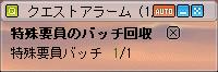 11バッチ2009_0225_0031