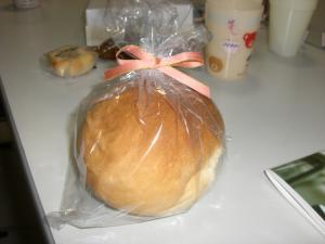 あみだくじで当たった K美さんのパン♪♪