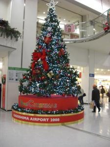 鹿児島空港にて
