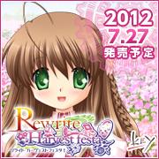 Rewrite HF 応援中!