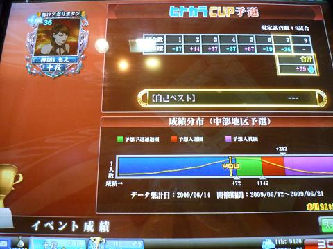 resize11556.jpg