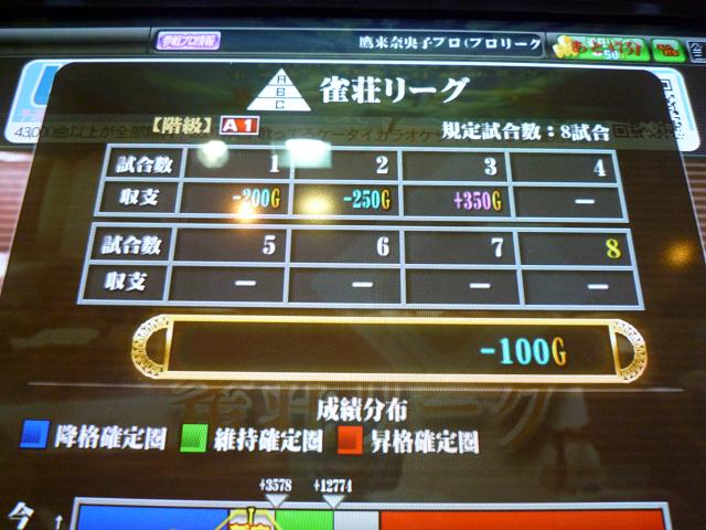 resize11635.jpg