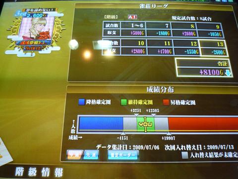 resize11729.jpg