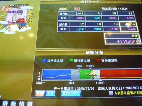 resize11743.jpg