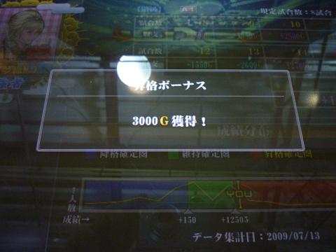 resize11755.jpg