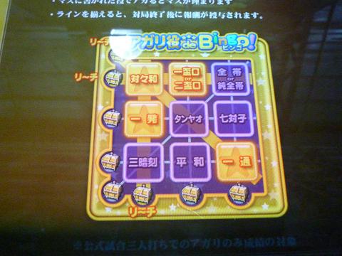 resize11759.jpg