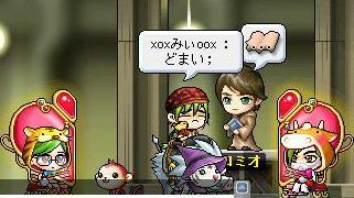 03k-ware0130.jpg