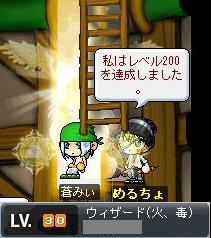 05-tensyoku.jpg