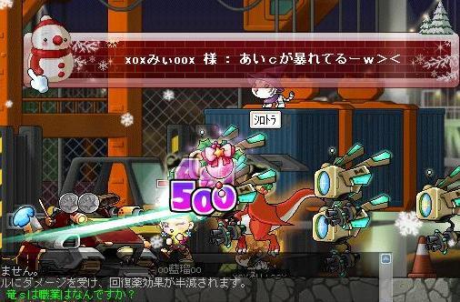 k-yuki0126.jpg