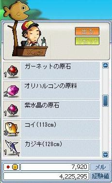 xx-cyouka0220.jpg