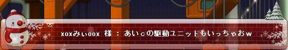 yuki2-0124k.jpg