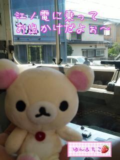 ちこちゃん日記特別編★ちぃちゃん日記★-1